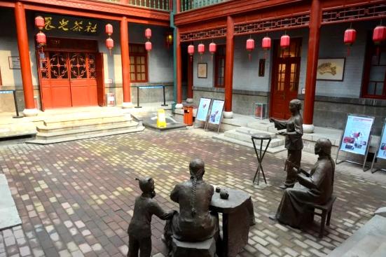 Explore Chinese opera at Jinan Operas and Arts Museum