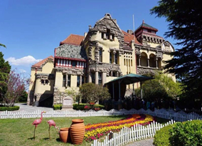 Museum of Former German Governor's House in Qingdao