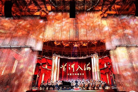 Yellow River-themed symphony concert held in Shandong