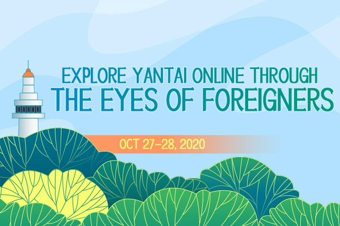 Explore Yantai online through the eyes of foreigners