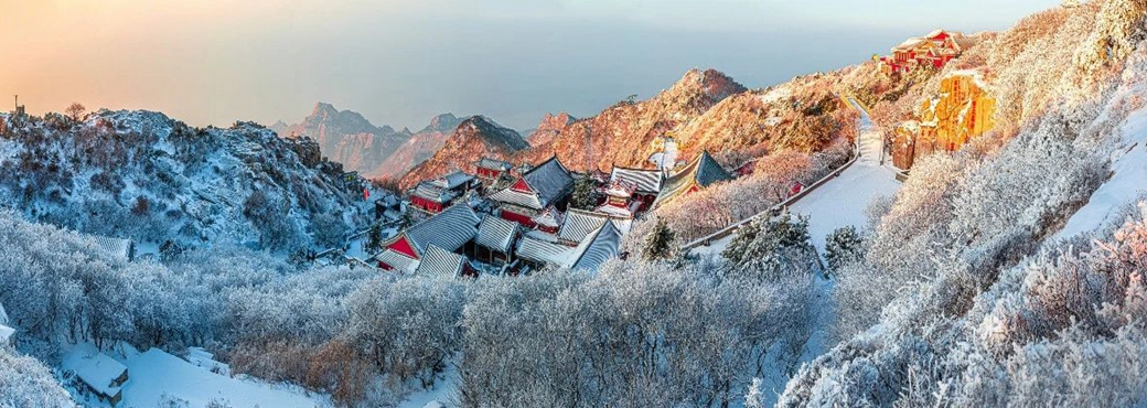 In pics: Snow on Mount Tai