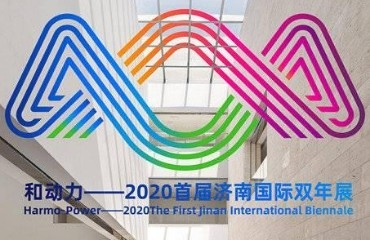 Jinan to host first international biennale