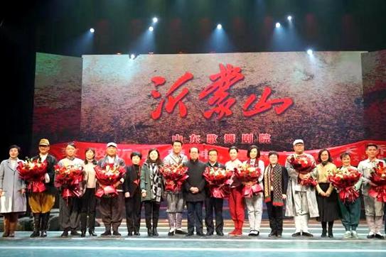 Yimeng Mountain opera staged in Jinan community