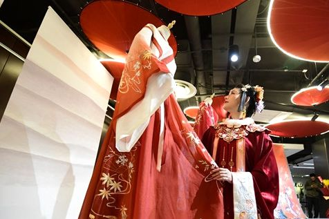 Jinan opens Hanfu hall