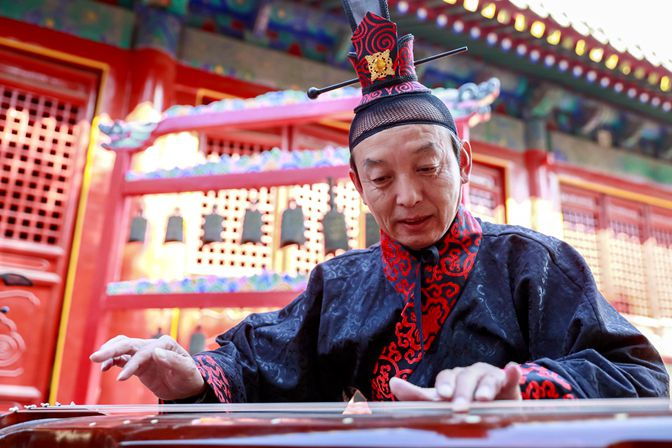 Yayue performance held at Temple of Confucius