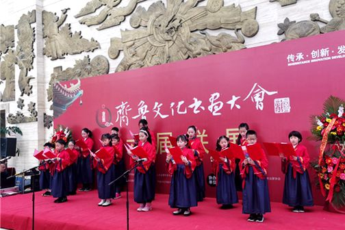 Jinan hosts joint calligraphy and painting exhibition