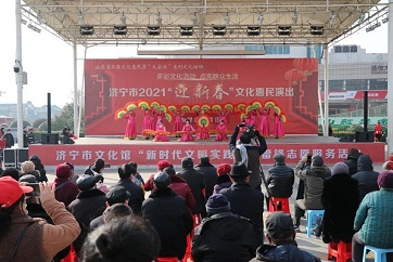 Spring Festival cultural activities to be held in Jining