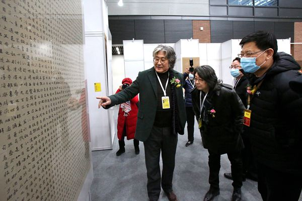 National calligraphy exhibition opens in Qingdao