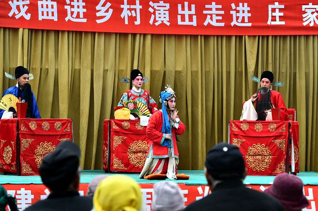 Qingzhou brings traditional Chinese opera performances to villages