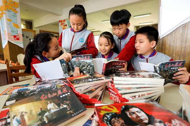 Shandong Library to observe World Book Day