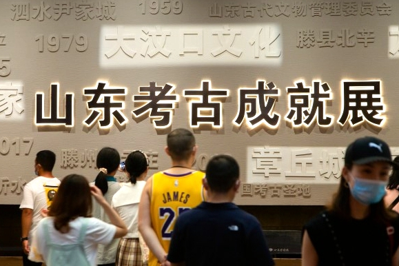 Exhibition highlights archaeological history of Shandong