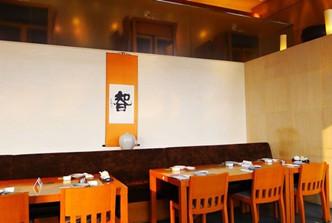 橘子-1.jpg