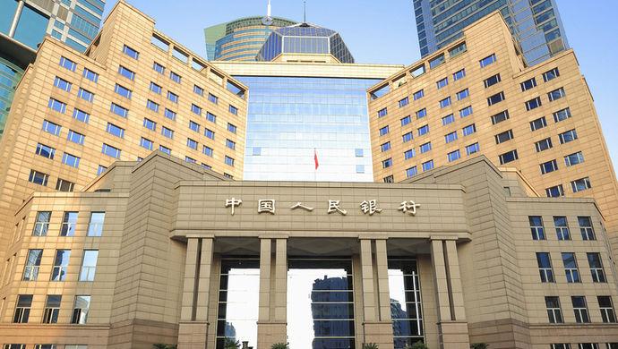 人民银行 上海总部.jpg