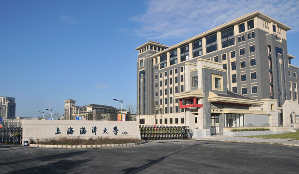 上海海洋大学.jpg