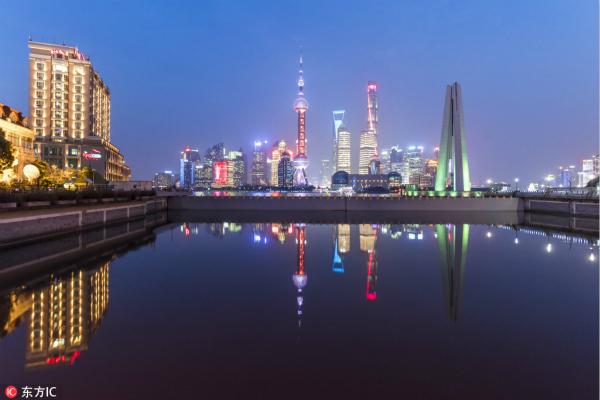 Shanghai_meitu_1.jpg