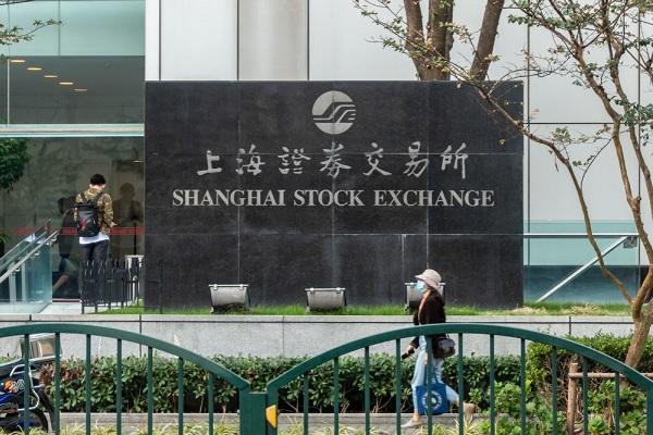 Shanghai gains ground as global financial hub.jpeg
