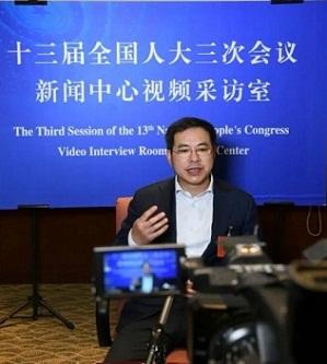 Hang Yingwei