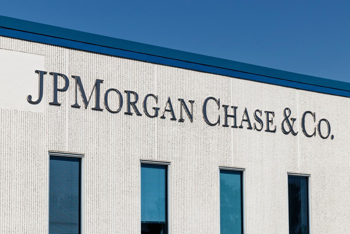 JPMorgan building more ties with China