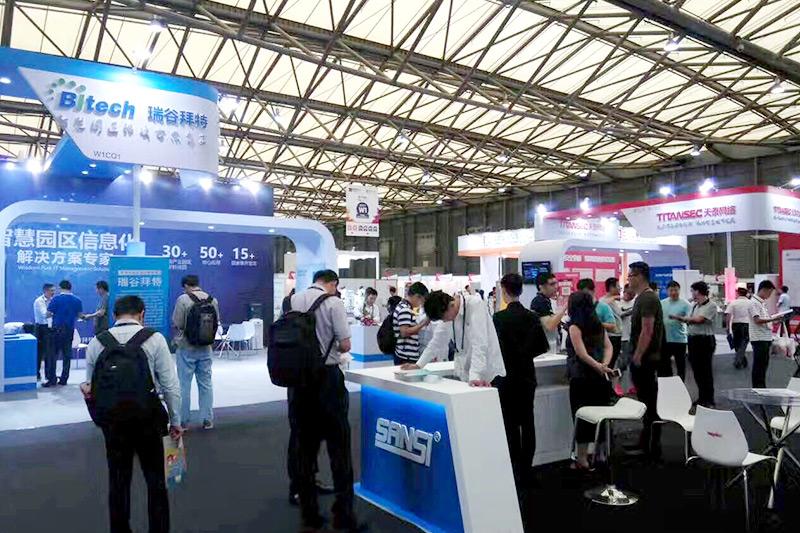 上海展览.jpg