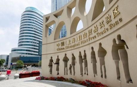上海自贸区77_副本.jpg
