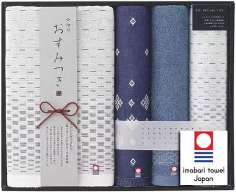 imabari towel_副本.jpg