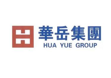 Datong Huayue Group