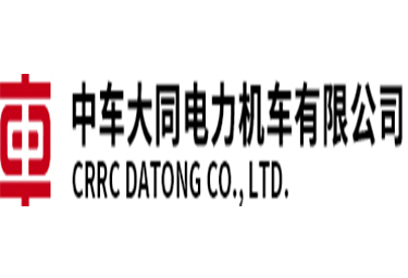 Datong Locomotive Industry Co., Ltd