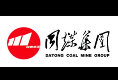 Datong Coal Mine Group