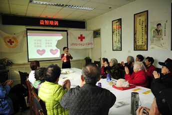 Shanxi advances development of senior care facilities