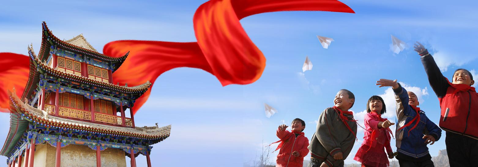 Shanxi on road to prosperity