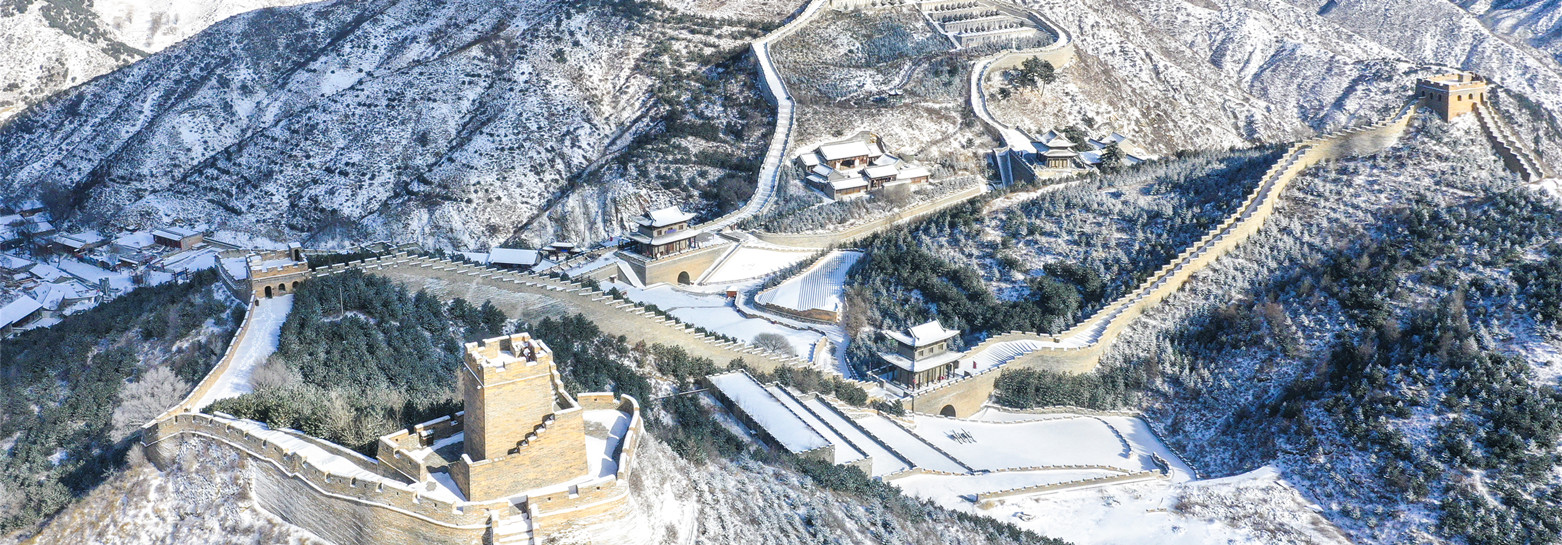 Snow blankets Shanxi's magnificent Yanmen Pass