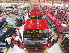 Shanxi boasts 5,400 large-scale industrial companies