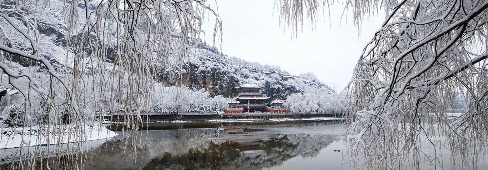 Frosty paradise in Shanxi province