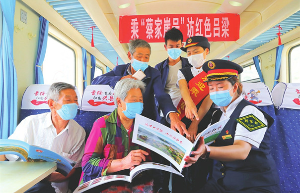 Shanxi's rail authority releases red tourism travel route