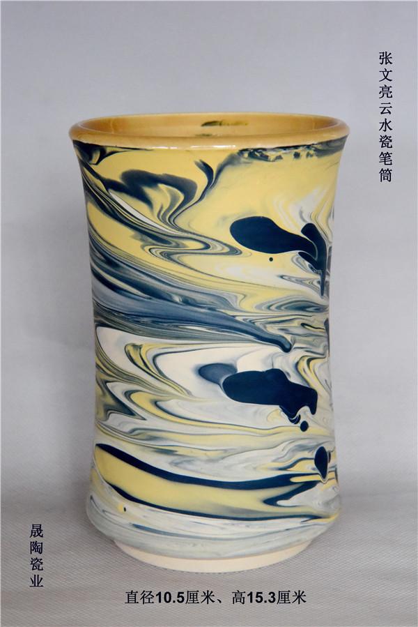 porcelain(1).jpg