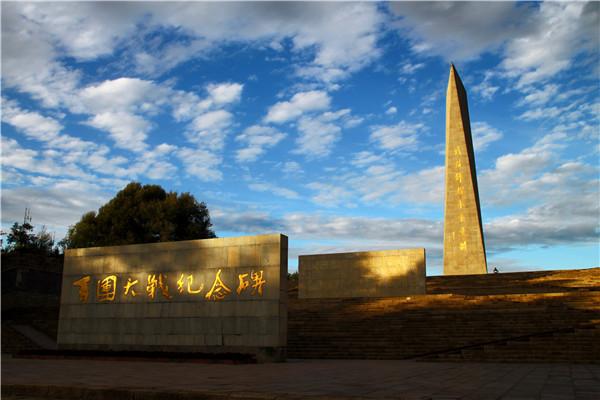 06百团大战纪念碑--阳泉市狮脑山(白英摄影)20090912夕阳狮脑山 0540.jpg