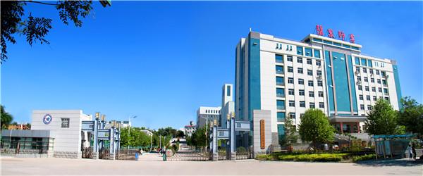 阳泉师范高等专科学校2.jpg