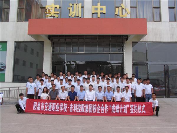 交通职业学校2.jpg