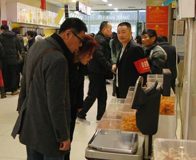 food mall-2.jpg
