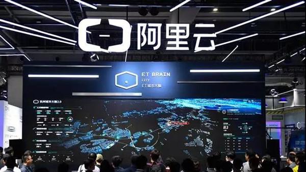 alibaba cloud innovation center lin-gang shanghai.jpg