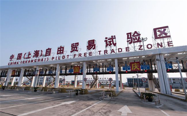 上海自贸区_副本.png