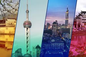 上海自贸区302x200.jpg