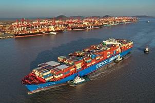 yangshan port302.jpg