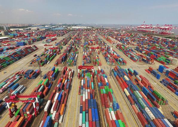 waigaoqiao free trade zone.png