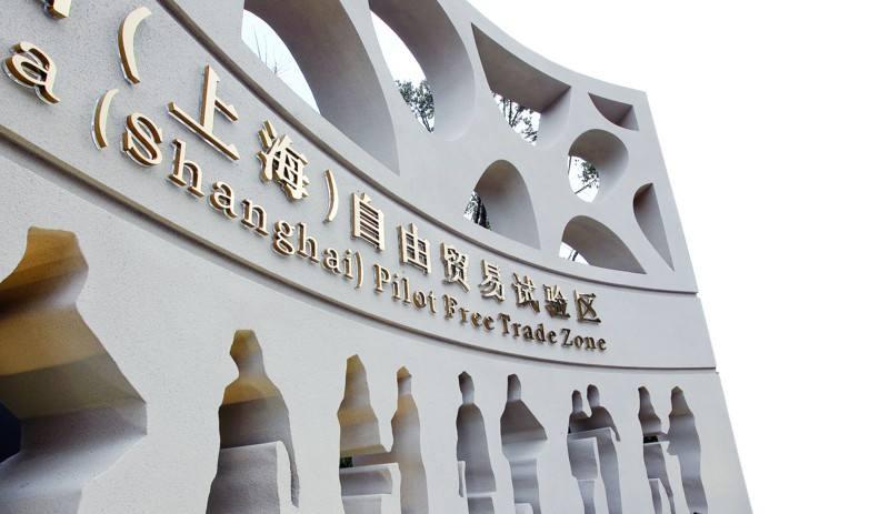 上海自贸区22.jpg