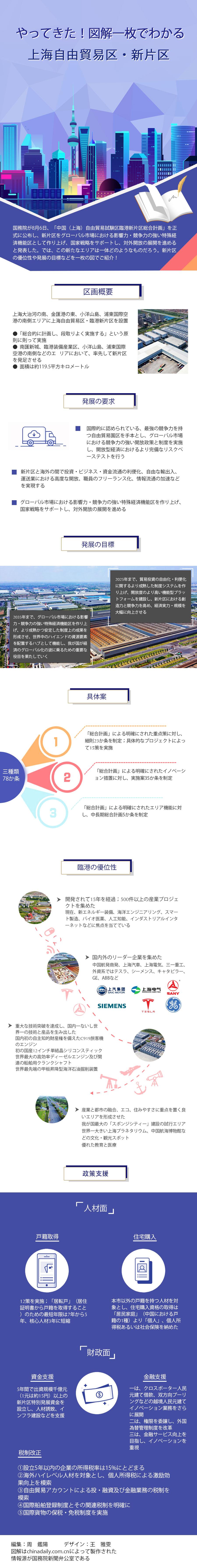 日语(2).jpg