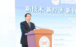Intl tech fair kicks off in Shanghai with over 1,000 firms