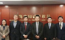 Japanese trade body delegation visits SIPA in Shanghai