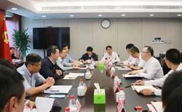 SIPA, BOC Shanghai Branch discuss IP financial work