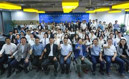 Shanghai international IP college welcomes freshers